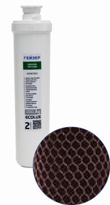 Công nghệ lọc nước của Geyser Ecolux LB Nga chính hãng
