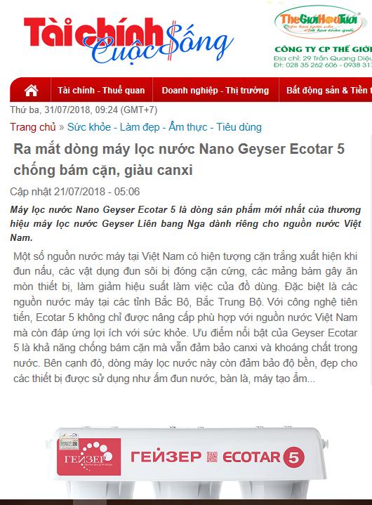 Máy lọc nước nano Geyser Ecotar