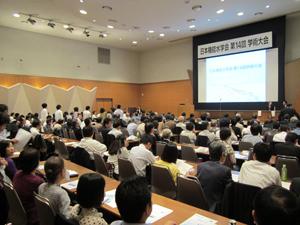 Hiệp hội máy lọc nước ion kiềm Nhật Bản