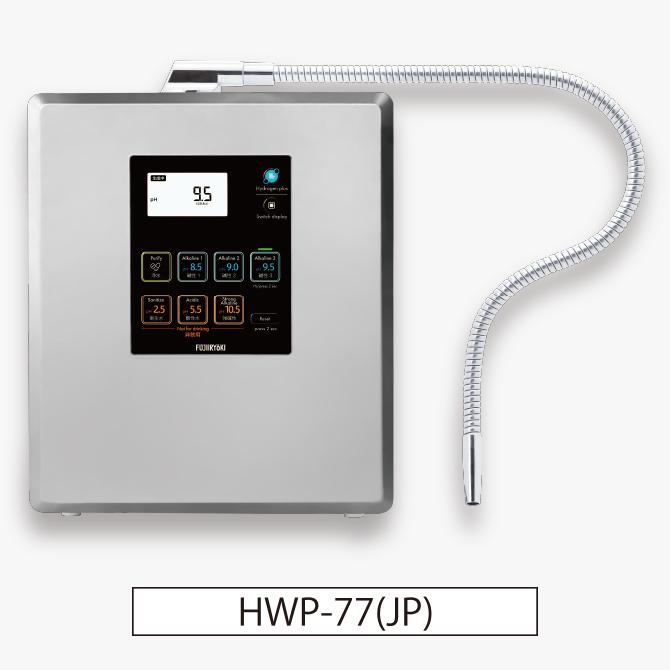 Máy lọc nước ion kiềm Fujiiryoki HWP-77
